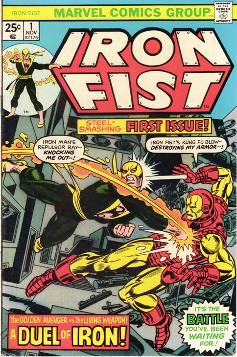 undervalued bronze age number ones - iron fist 1