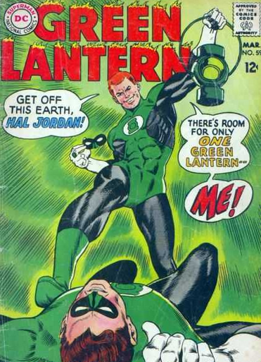 green lantern 59 guy gardener first appearance