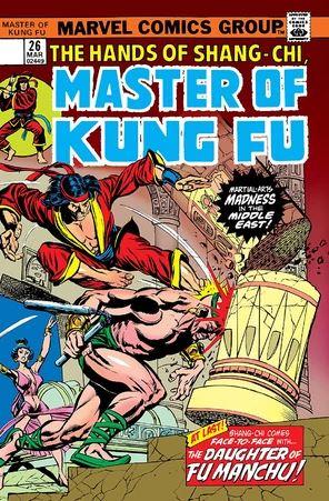 master of kung fu 26