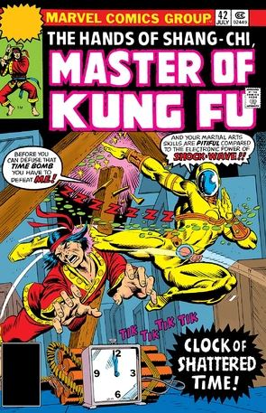 master of kung fu 42